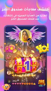 YoYo – غرفة الدردشة الصوتية والألعاب 7