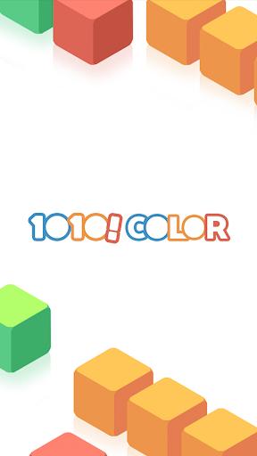 1010! Color goodtube screenshots 5