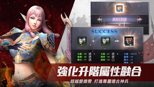 u6d1bu6c57M 1.1.15 Screenshots 12