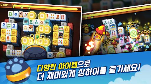 uc0c1ud558uc774 uc560ub2c8ud321 android2mod screenshots 8