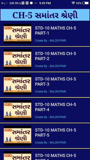 Maths Pari App For Fun Game