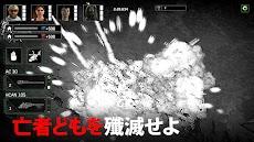 Zombie Gunship Survival ゾンビ生存のおすすめ画像5