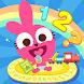バブルドリームタウン:幼稚園 - Androidアプリ