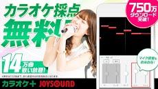 無料☆音程グラフ採点 カラオケJOYSOUND+のおすすめ画像1