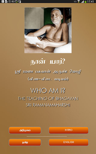 Who Am I? Teaching For PC Windows (7, 8, 10, 10X) & Mac Computer Image Number- 12