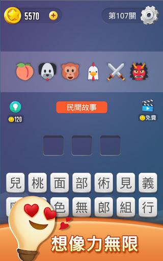 u8868u60c5u7b26u865fu738b android2mod screenshots 5
