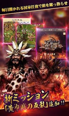 戦・三国志バトル3~伝説の神将のおすすめ画像3