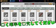 RPG ゲームYoutuberになる方法のおすすめ画像5
