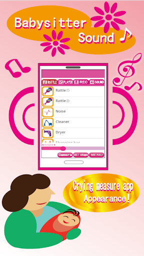 Babysitter Sound For PC Windows (7, 8, 10, 10X) & Mac Computer Image Number- 5