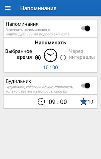 Smart Dictionary apktram screenshots 9