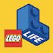 レゴ®ライフ – お子さまに安全なソーシャルメディア