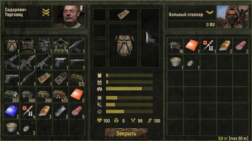 Call of Zone 1.6.4 Screenshots 1