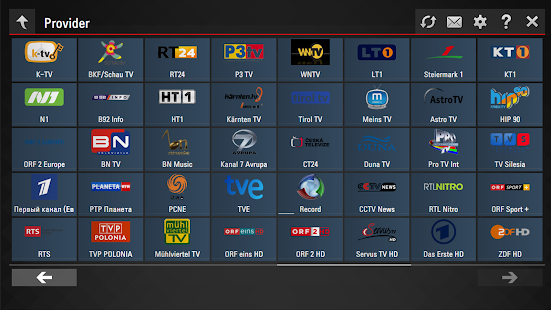 SS IPTV Screenshot