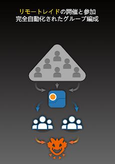 Poke Genie - リモートレイド、個体値、PvPガイドのおすすめ画像2