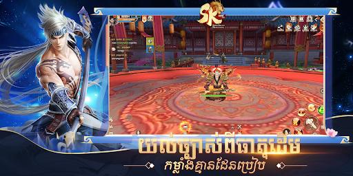 SK Legend 1.9.1 screenshots 14