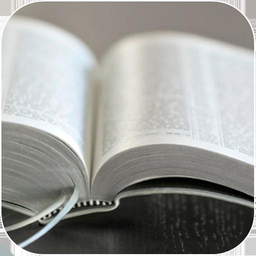 Baixar Bíblia Sagrada Tradução do Novo Mundo para Android