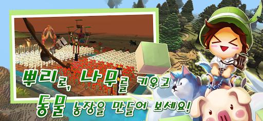 Islet Online : Craft Online Apkfinish screenshots 5