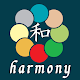 Download My Harmony - Get Free Views For Video For PC Windows and Mac