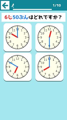 さわってわかる時計の読み方 - 遊ぶ知育シリーズのおすすめ画像4