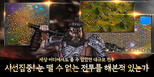 uc0bcuad6duc9c0K:ub274 uc5d0uc774uc9c0 apkpoly screenshots 9