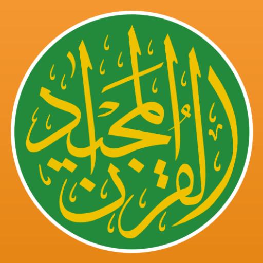 Quran Majeed – القران الكريم: Prayer Times & Athan