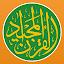 Quran Majeed Mod Apk– القران الكريم: Prayer Times & Athan