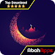 Islamic Muslim Wallpapers - Androidアプリ