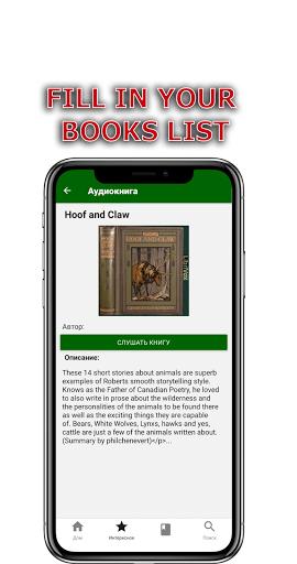 Audiotales - Free audiobooks. Librivox. apktram screenshots 9