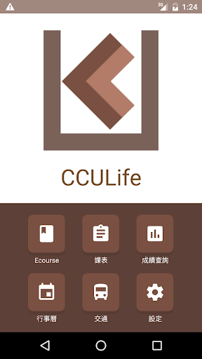 CCULife For PC Windows (7, 8, 10, 10X) & Mac Computer Image Number- 5