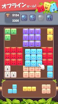 ブロックパズル:人気のパズルゲーム-テトリス-簡単なゲームのおすすめ画像4