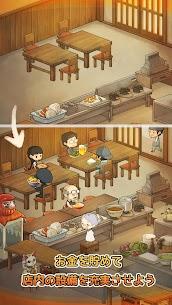 思い出の食堂物語 ~心にしみる昭和シリーズ~ 3