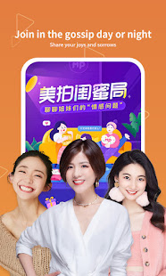 Meipai-Great videos for girls 9.0.903 APK screenshots 12