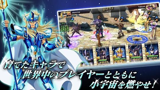聖闘士星矢 ゾディアック ブレイブ 7