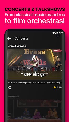 Planet Marathi Apkfinish screenshots 5