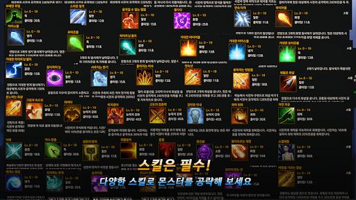 Unknown HERO - Item Farming RPG. 3.0.284 screenshots 3