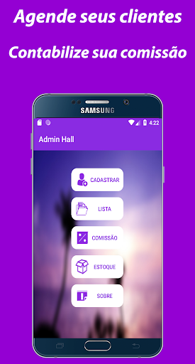 admin hall screenshot 1