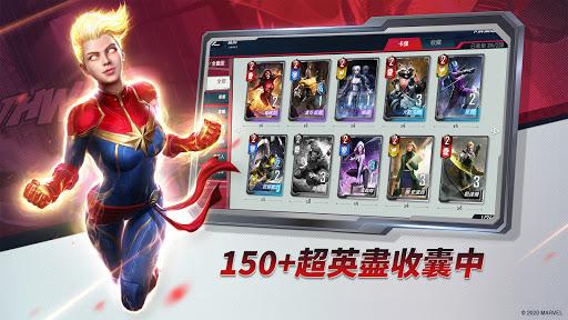 漫威對決 screenshot 3