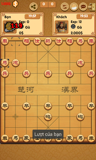 Chinese Chess - Chess Online  screenshots 8
