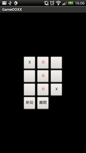 ooxx screenshot 2