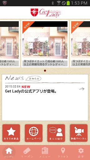 ダイエットサロン Get Lady(ゲットレディー) For PC Windows (7, 8, 10, 10X) & Mac Computer Image Number- 6