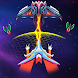 Void Troopers : Sci-fi Tapper - Androidアプリ