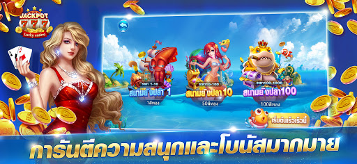 Jackpot 777 - Lucky casino & slot fishing game apkdebit screenshots 2