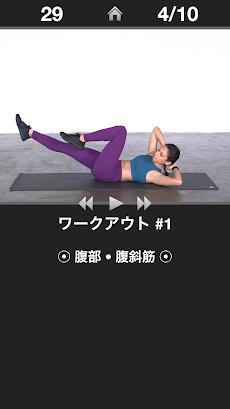 腹部デイリーワークアウト - 腹部エクササイズルーチ,     パーソナルトレーナーのおすすめ画像1