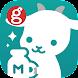 goo milk cleaner - Androidアプリ