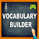 Vocabulary Builder - Androidアプリ