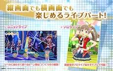 アイドルマスター ミリオンライブ! シアターデイズのおすすめ画像2