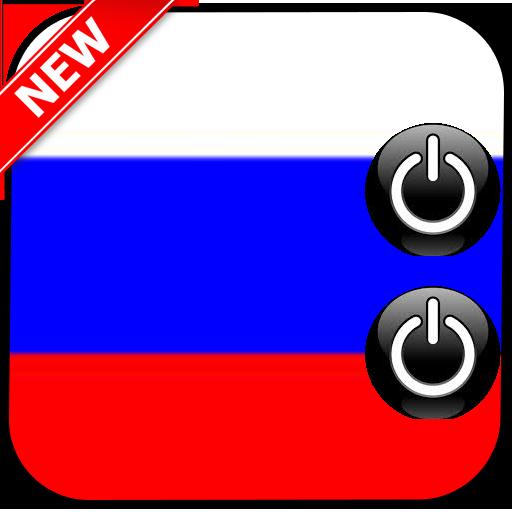 Russian National Anthem Ringtone
