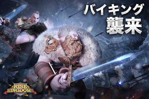 Rise of Kingdoms u2015u4e07u56fdu899au9192u2015 1.0.46.15 screenshots 2