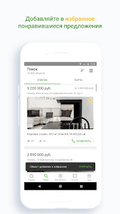 Etagi: apartments, new buildings, mortgages