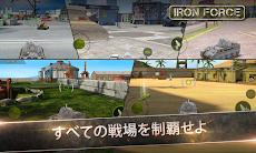 Iron Forceのおすすめ画像4